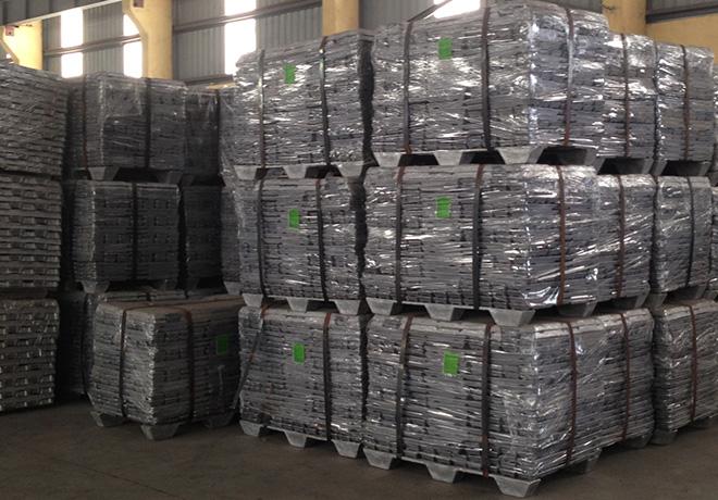 アルミニウム原料の販売